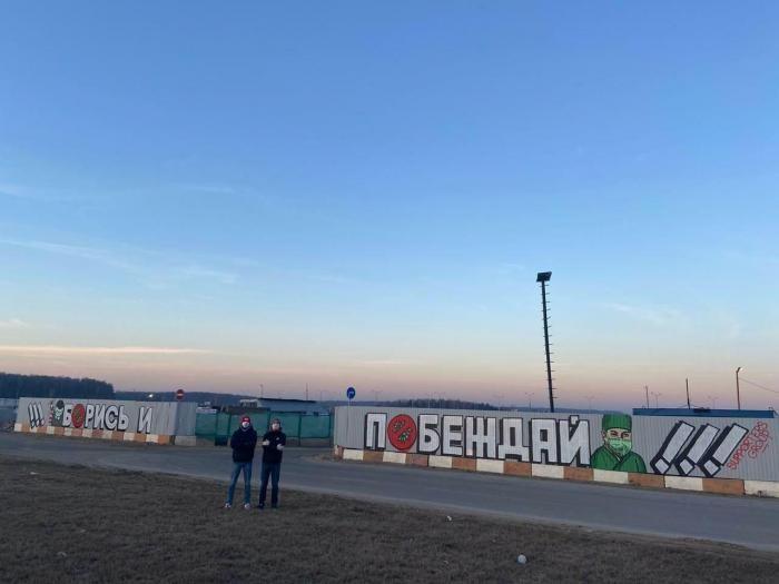 Фанаты «Спартака» поддержали больных коронавирусом (4 фото)