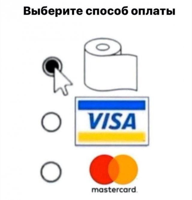 Мемы про удаленную работу и коронавирус (16 фото)