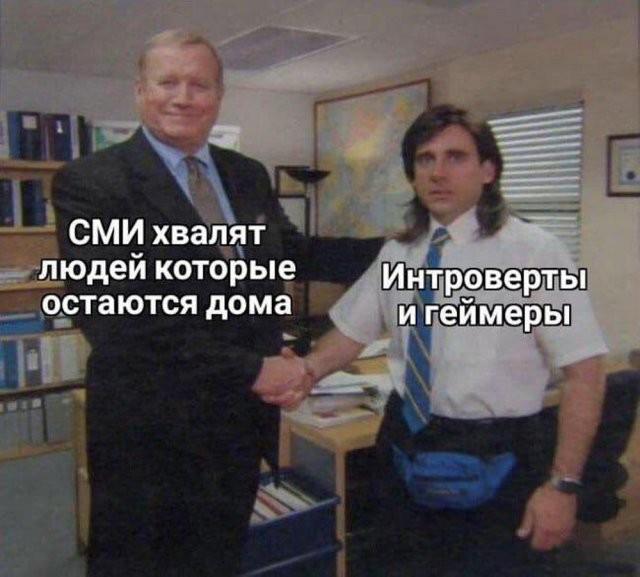Лучшие мемы о коронавирусе (16 фото)