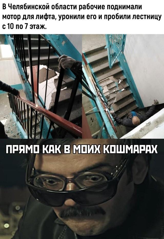 Подборка прикольных фото (69 фото) 30.03.2020