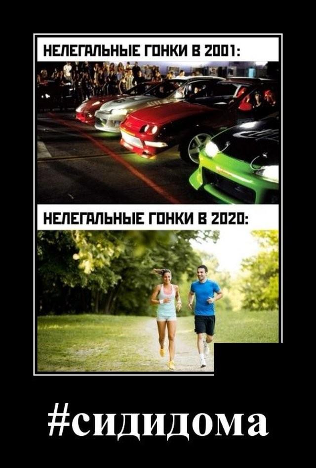 Демотиваторы (20 фото) 31.03.2020