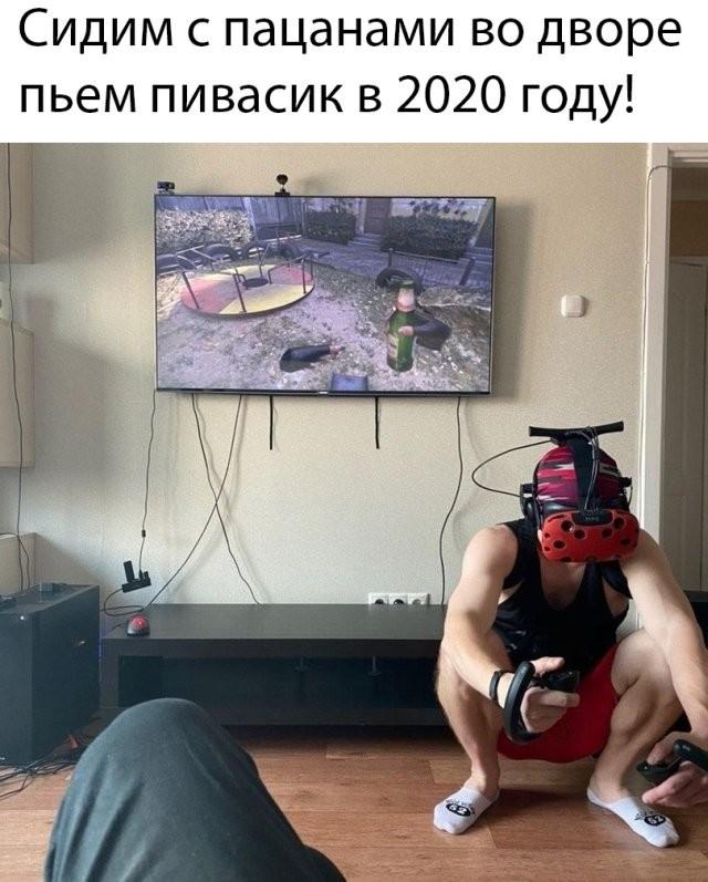 Подборка прикольных фото (69 фото) 31.03.2020
