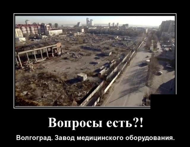 Демотиваторы (20 фото) 01.04.2020