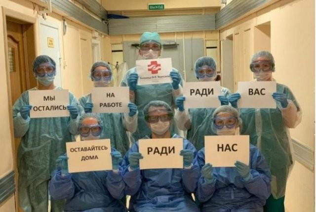 Российские врачи призывают оставаться дома и объясняют (10 фото)