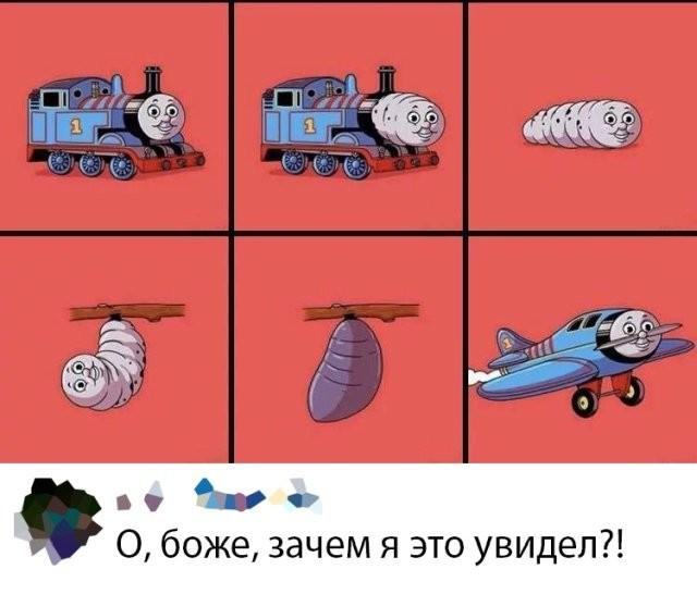 Подборка прикольных фото (66 фото) 02.04.2020