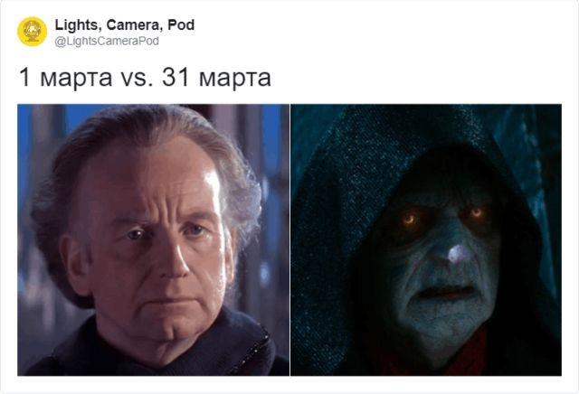 """Флешмоб в Твиттере: """"1 марта vs. 31 марта"""" (20 фото)"""