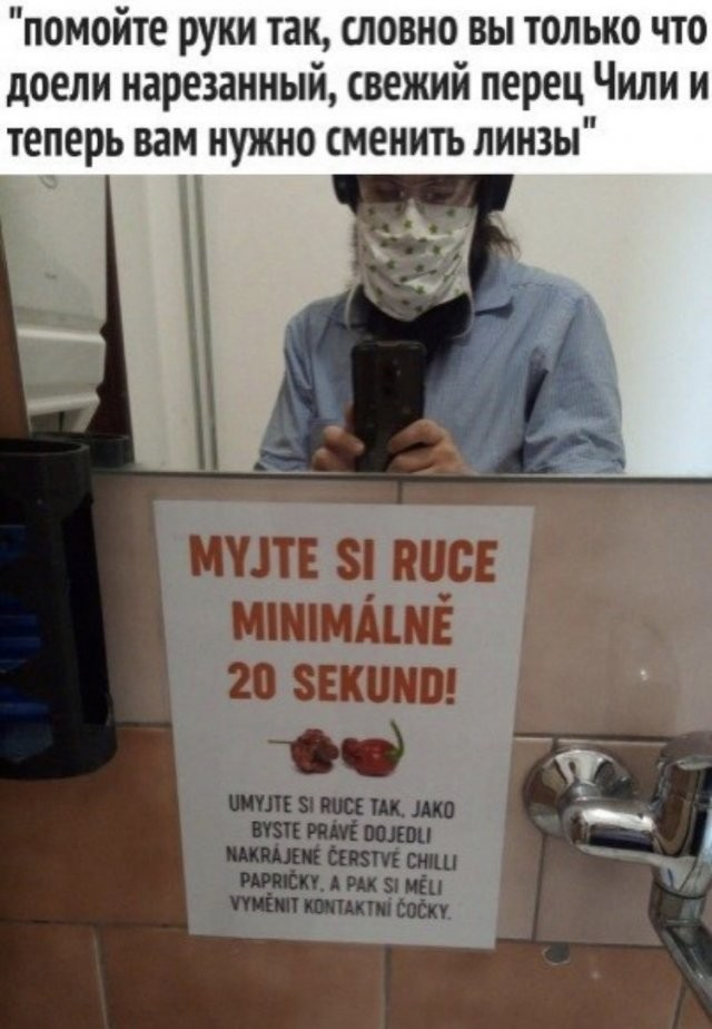 О чем пользователи шутят на карантине (15 фото)