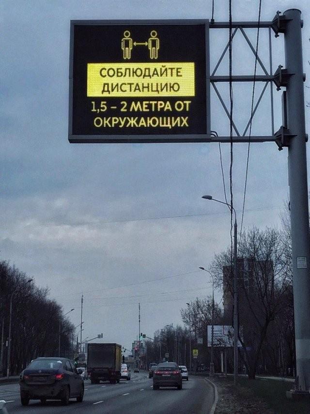 Борьба с коронавирусом в разных городах (17 фото)