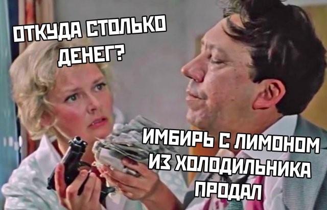 Подборка прикольных фото (69 фото) 09.04.2020
