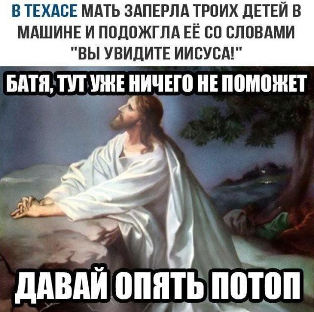 """Шутки про """"яжматерей"""" (15 фото)"""