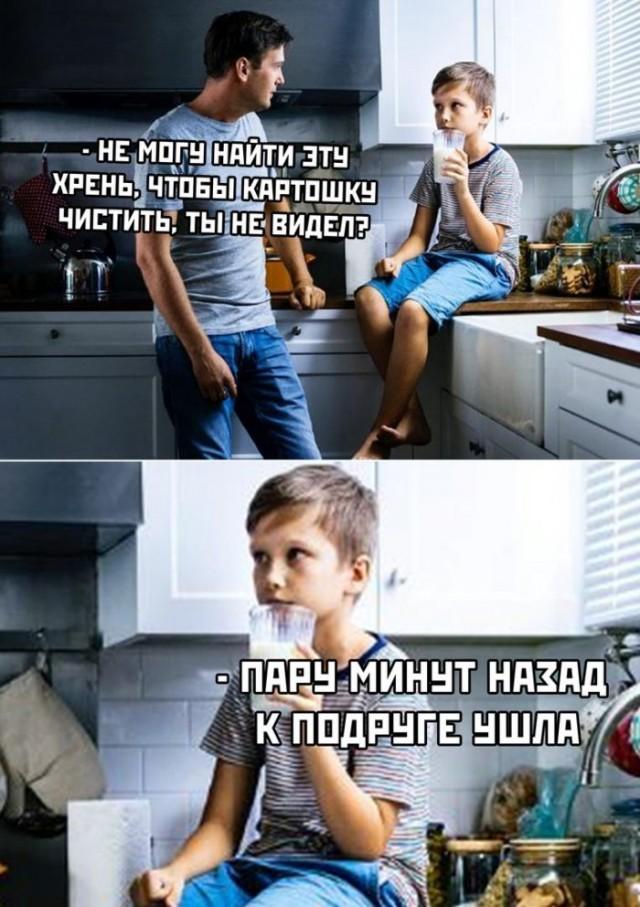 Подборка прикольных фото (67 фото) 10.04.2020
