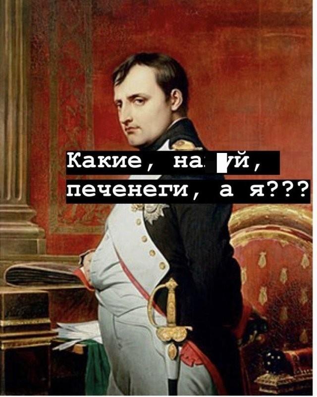 О чем шутят в Сети после выступления Владимира Путина (15 фото)