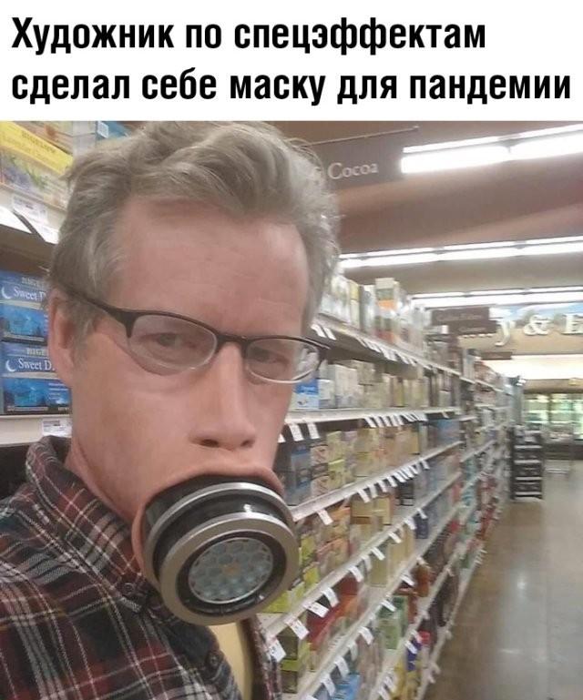 Подборка прикольных фото (66 фото) 13.04.2020
