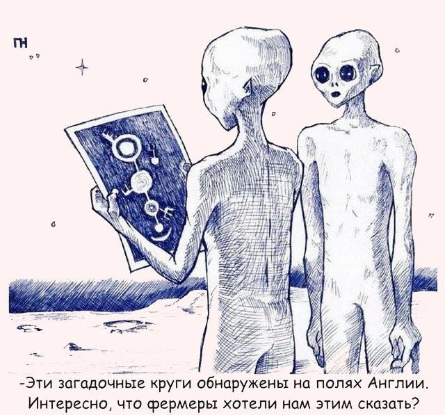 Шутки про День космонавтики (20 фото)