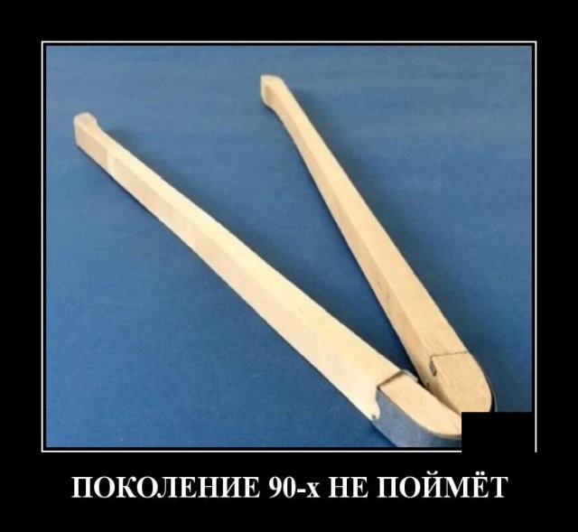 Демотиваторы (20 фото) 14.04.2020