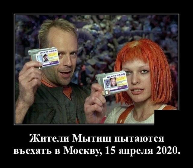 Демотиваторы (20 фото) 15.04.2020