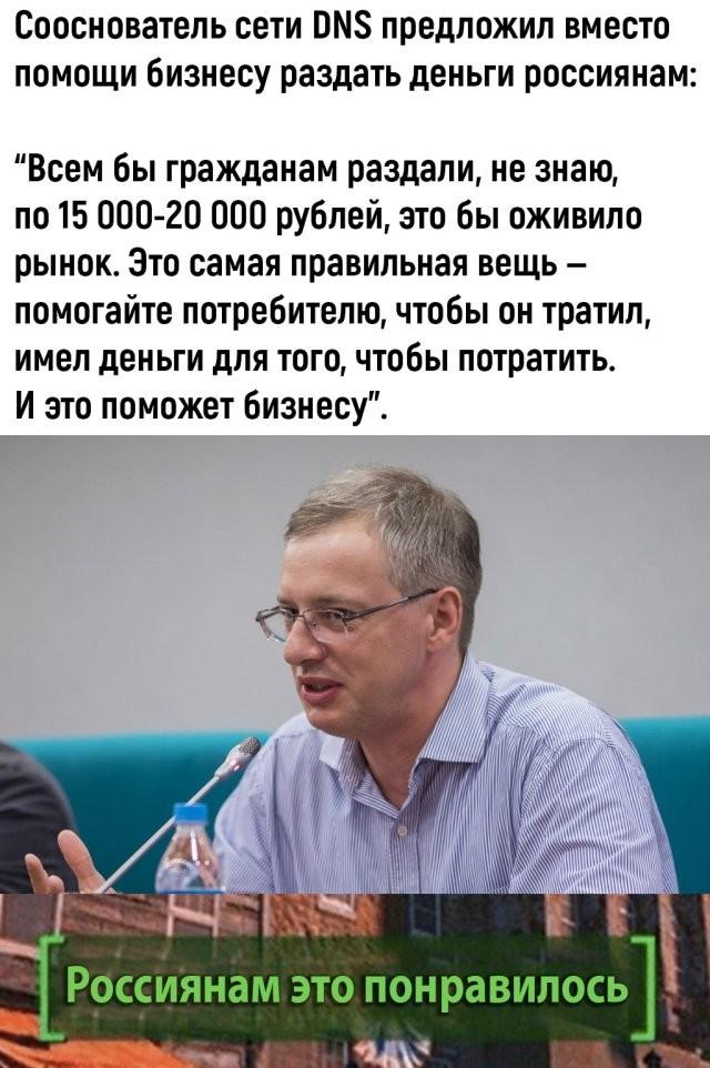 Подборка прикольных фото (67 фото) 15.04.2020