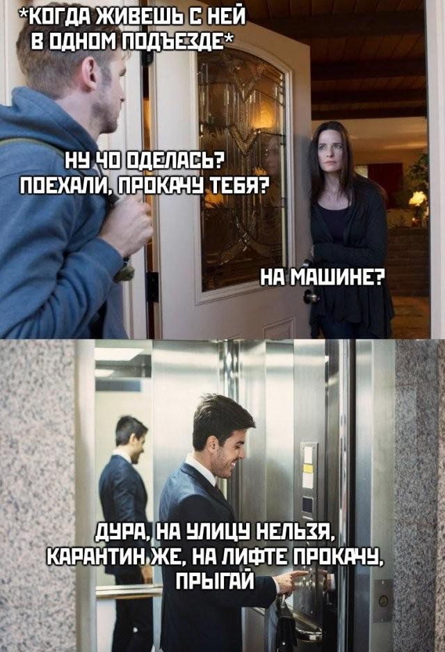 Подборка прикольных фото (67 фото) 16.04.2020