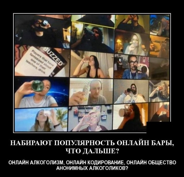 Демотиваторы (20 фото) 17.04.2020