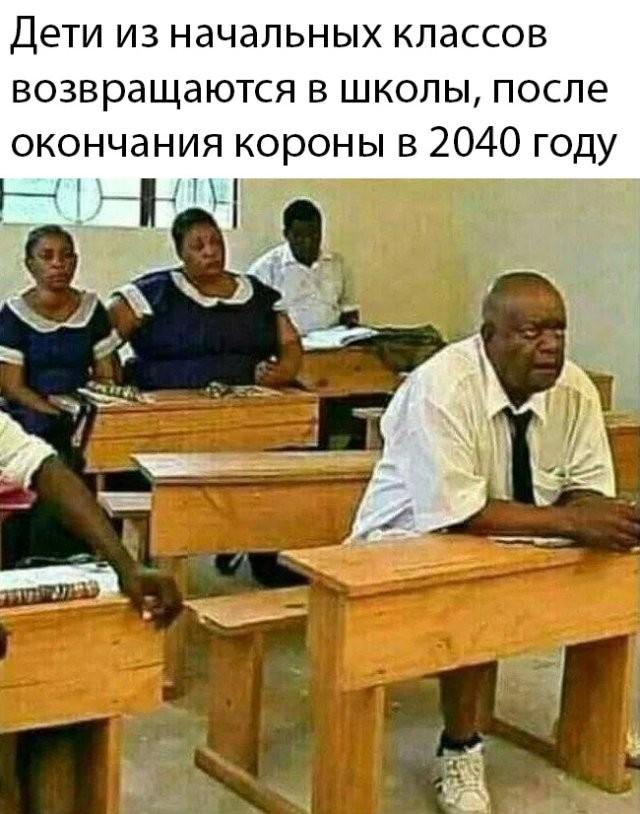 Подборка прикольных фото (70 фото) 17.04.2020