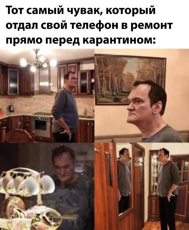 Подборка прикольных фото (65 фото) 20.04.2020