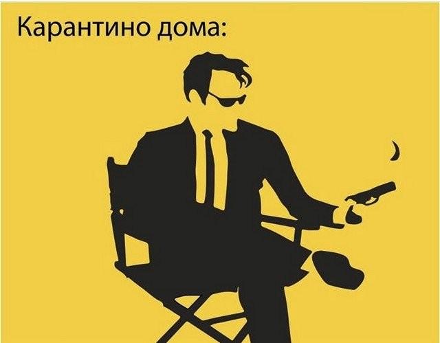 Майские праздники, удаленка и карантин: лучшие шутки в Сети (15 фото)