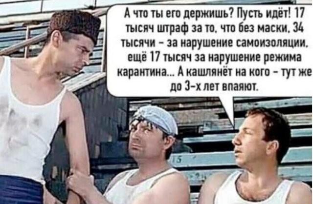 Пользователи в социальных сетях высмеивают штрафы (15 фото)