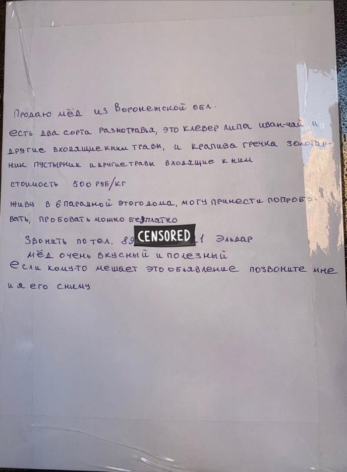 О чем сообщают на стенах в эпоху пандемии (11 фото)