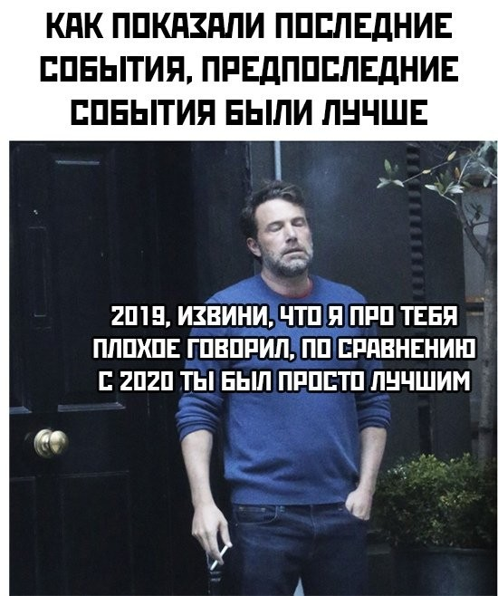 Удаленка, нефть и коронавирус: о чем шутят в Сети (10 фото)