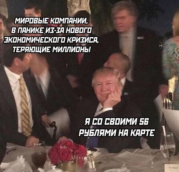 Подборка прикольных фото (68 фото) 22.04.2020
