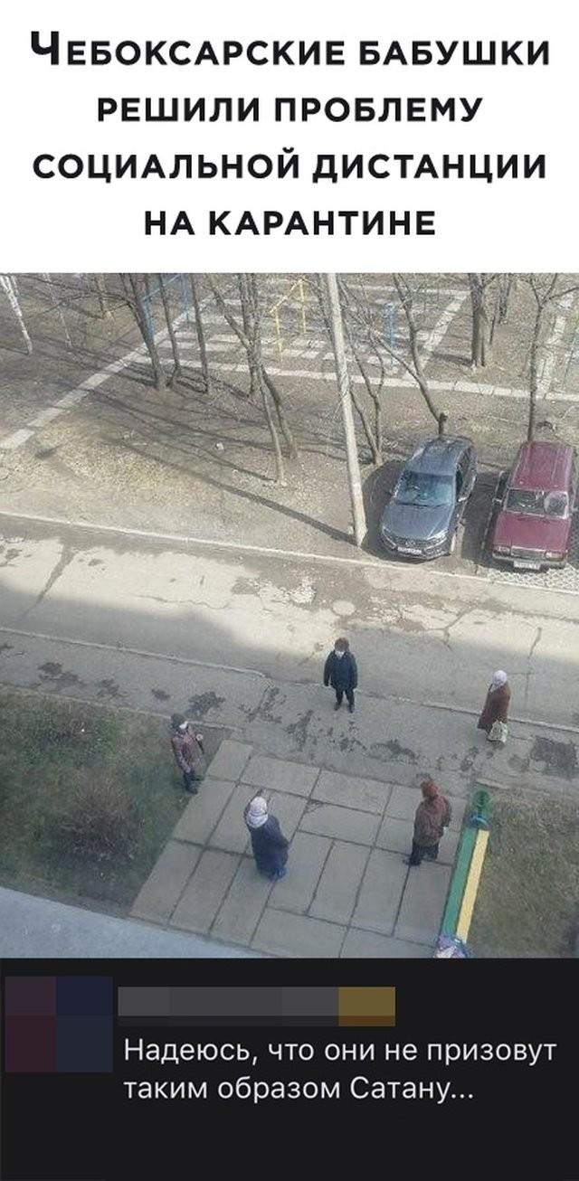 Подборка прикольных фото (65 фото) 23.04.2020
