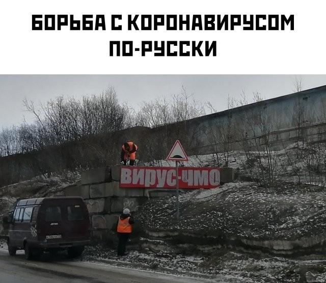Подборка прикольных фото (66 фото) 24.04.2020