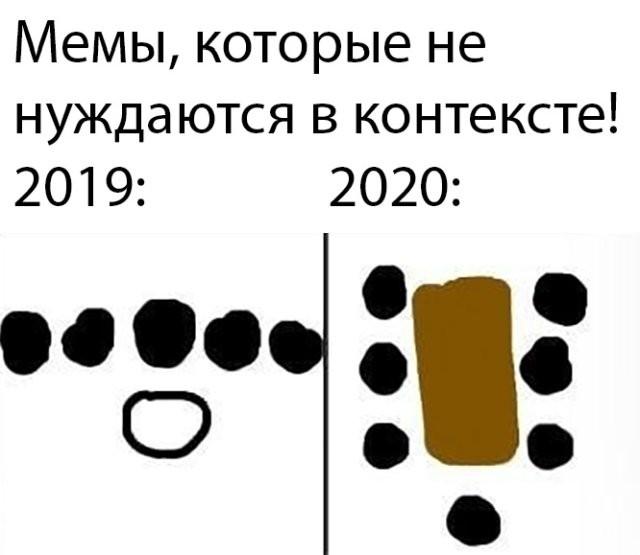 Подборка прикольных фото (65 фото) 27.04.2020
