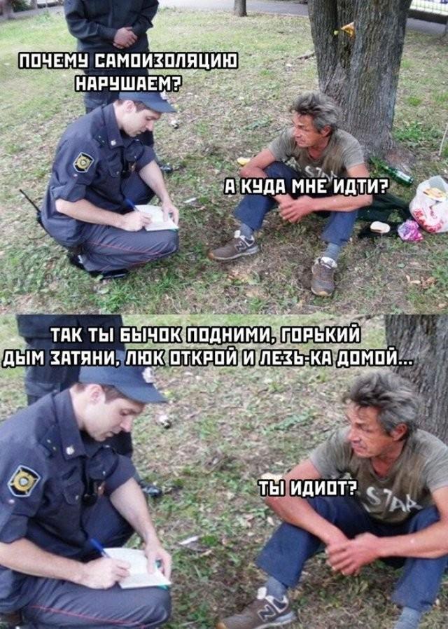 Шутки и мемы про полицейских, патрулирующих улицы (15 фото)