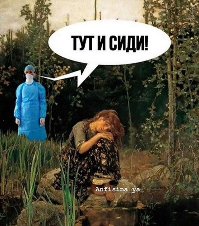 Карантин, самоизоляция и коронавирус: шутки из Сети (15 фото)
