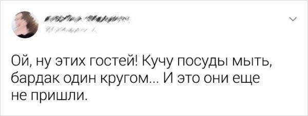 """Подборка забавных твитов из серии """"это же про меня!"""" (24 фото)"""