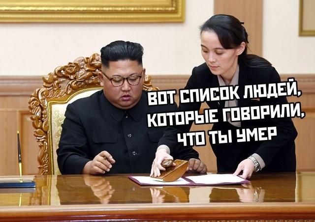 Подборка прикольных фото (60 фото) 29.04.2020