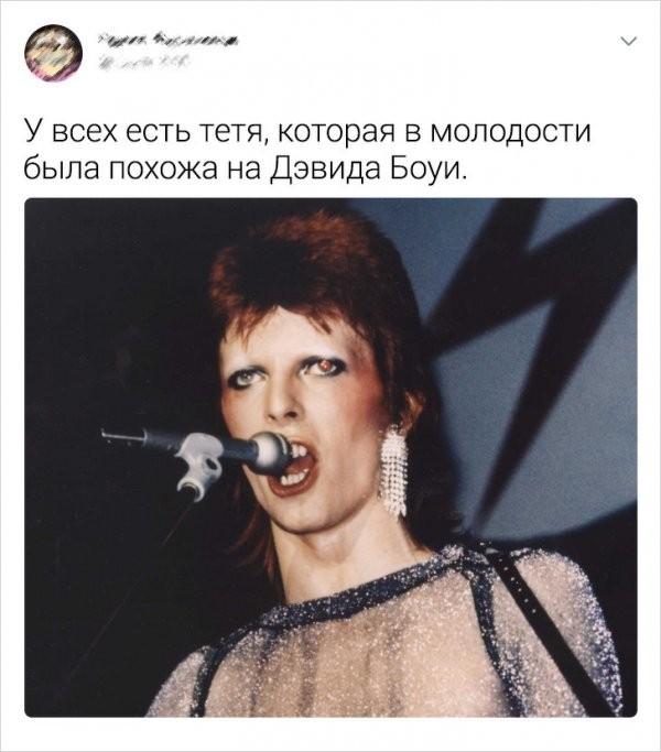 Подборка забавных твитов (18 фото)