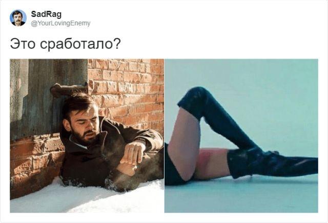"""""""Did it work"""": новый забавный мем в Твиттере (14 фото)"""