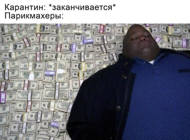 Зарплата, социальная дистанция и карантин:о чем шутят в Сети (14 фото)