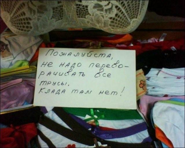 Cмешные объявления, можно наткнуться только в России (15 фото)