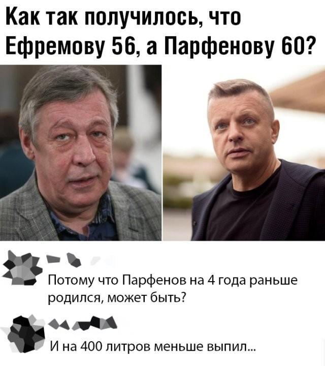 Подборка прикольных фото (69 фото) 01.05.2020