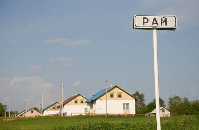 Странные и смешные названия населенных пунктов в Белоруссии (15 фото)