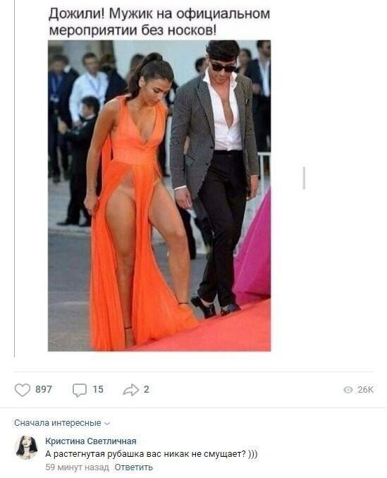 Смешные комментарии к постам в социальных сетях (13 фото)