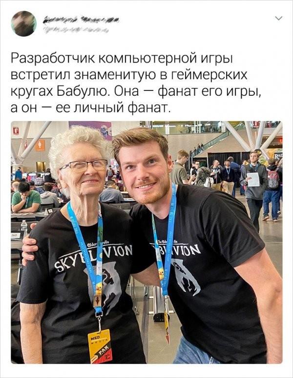 Подборка забавных твитов о бабушках (18 фото)
