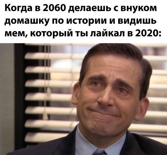 Подборка прикольных фото (68 фото) 06.05.2020