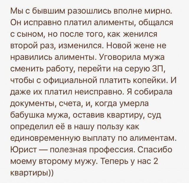 """Шутки про """"яжматерей"""" и странных родителей (15 фото)"""