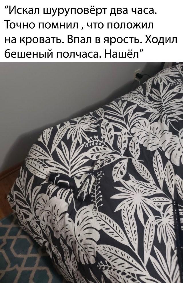 Подборка прикольных фото (71 фото) 07.05.2020