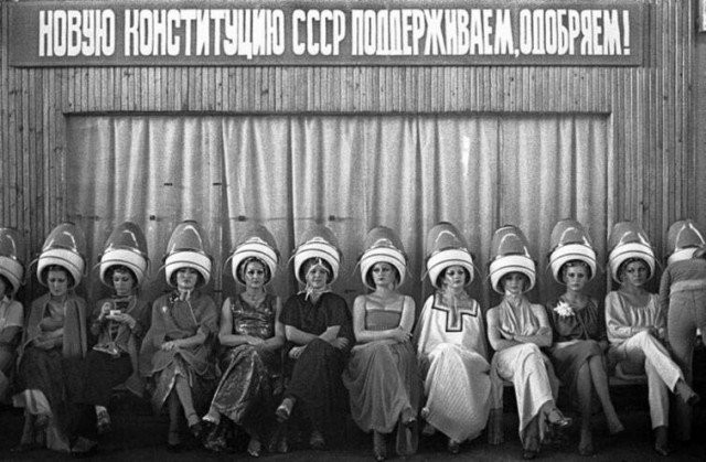 Интересные исторические фотографии (15 фото)