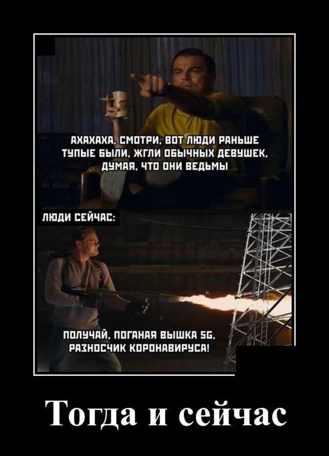 Демотиваторы (20 фото) 06.05.2020